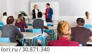 Купить «Students working with professor in auditorium», фото № 30871340, снято 8 мая 2018 г. (c) Яков Филимонов / Фотобанк Лори