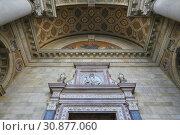 View of St. Stephen's Basilica in Budapest, Hungary (2019 год). Редакционное фото, фотограф Яна Королёва / Фотобанк Лори