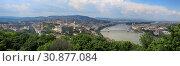 Купить «Panoramic top view of the sights of Budapest on a sunny summer day, Hungary», фото № 30877084, снято 2 июня 2019 г. (c) Яна Королёва / Фотобанк Лори