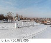 Купить «Aerial shot of main view to Barnaul city», фото № 30882096, снято 3 марта 2019 г. (c) Jan Jack Russo Media / Фотобанк Лори