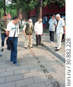 Китайцы соревнуются в написании иероглифов влажной кистью (2016 год). Редакционное фото, фотограф Мария Кылосова / Фотобанк Лори