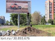 Купить «Рабочие демонтируют рекламный щит. Подготовка места для расширения дороги. Липецк», фото № 30893676, снято 7 июня 2019 г. (c) Евгений Будюкин / Фотобанк Лори