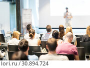 Купить «Male business speaker giving a talk at business conference event.», фото № 30894724, снято 15 июня 2018 г. (c) Matej Kastelic / Фотобанк Лори