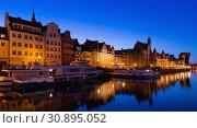 Купить «Gdansk embankment in twilight», фото № 30895052, снято 12 мая 2018 г. (c) Яков Филимонов / Фотобанк Лори