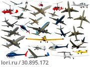 Купить «Collection of flying vehicles on white background», фото № 30895172, снято 25 октября 2017 г. (c) Яков Филимонов / Фотобанк Лори