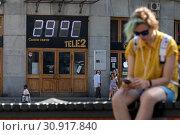 29 градусов тепла на табло Центрального телеграфа на Тверской улице в центре города Москвы, Россия (2019 год). Редакционное фото, фотограф Николай Винокуров / Фотобанк Лори