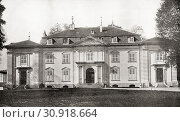 Купить «Voltaire's château at Ferney, France. François-Marie Arouet , 1694 - 1778, known by his nom de plume Voltaire. French Enlightenment writer, historian,...», фото № 30918664, снято 24 июля 2019 г. (c) age Fotostock / Фотобанк Лори