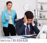 Купить «Frustrated businessman with angry chief», фото № 30924828, снято 1 июня 2017 г. (c) Яков Филимонов / Фотобанк Лори