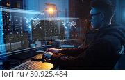 Купить «hacker using computer virus for cyber attack», видеоролик № 30925484, снято 26 июня 2019 г. (c) Syda Productions / Фотобанк Лори