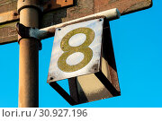 Купить «Number as sign for the place of destination on a pier for houseboats and inland navigation in the harbor of Hamburg», фото № 30927196, снято 15 июня 2019 г. (c) easy Fotostock / Фотобанк Лори