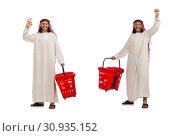 Купить «Arab man doing shopping isolated on white», фото № 30935152, снято 11 июня 2015 г. (c) Elnur / Фотобанк Лори