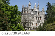 Купить «Picturesque architecture of historic palace in Quinta da Regaleira», видеоролик № 30943668, снято 14 мая 2019 г. (c) Яков Филимонов / Фотобанк Лори