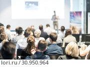 Купить «Male business speaker giving a talk at business conference event.», фото № 30950964, снято 15 июня 2018 г. (c) Matej Kastelic / Фотобанк Лори