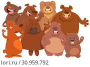 Cartoon Illustration of Happy Bears Wild Animal Characters Group. Стоковое фото, фотограф Zoonar.com/Igor Zakowski / easy Fotostock / Фотобанк Лори