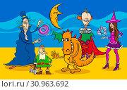 Cartoon Illustration of Fantasy or Fairy Tale Characters Group. Стоковое фото, фотограф Zoonar.com/Igor Zakowski / easy Fotostock / Фотобанк Лори