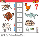 Cartoon Illustration of Educational Activity Game of Finding the Biggest and the Smallest Animal Species. Стоковое фото, фотограф Zoonar.com/Igor Zakowski / easy Fotostock / Фотобанк Лори
