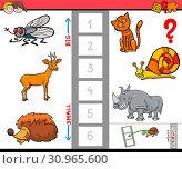 Cartoon Illustration of Educational Activity of Finding the Biggest and the Smallest Animal. Стоковое фото, фотограф Zoonar.com/Igor Zakowski / easy Fotostock / Фотобанк Лори