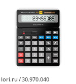 Купить «3d rendering calculator for mathematical calculations and accounting», фото № 30970040, снято 19 июня 2019 г. (c) easy Fotostock / Фотобанк Лори