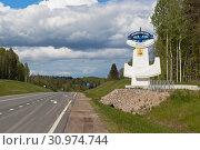 Купить «Въезд в Архангельскую область по трассе М 8», фото № 30974744, снято 27 мая 2019 г. (c) Николай Мухорин / Фотобанк Лори