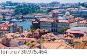 Купить «Porto and Vila Nova de Gaia Cityscape», фото № 30975464, снято 17 июля 2018 г. (c) Николай Коржов / Фотобанк Лори