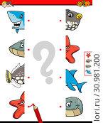 Cartoon Illustration of Educational Game of Matching Halves of Sea Life Animal Characters. Стоковое фото, фотограф Zoonar.com/Igor Zakowski / easy Fotostock / Фотобанк Лори