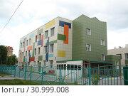 Здание детского сада г.Новосибирск (2019 год). Стоковое фото, фотограф Андрей Чабан / Фотобанк Лори