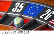 Купить «Earth as a ball of casino roulette with european union EU flag in winning number. Time of world leadership of EU and winning in world trade war concept,», фото № 31000604, снято 17 июля 2019 г. (c) Maksym Yemelyanov / Фотобанк Лори