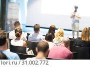 Купить «Male business speaker giving a talk at business conference event.», фото № 31002772, снято 15 июня 2018 г. (c) Matej Kastelic / Фотобанк Лори