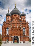 Купить «Assumption Cathedral, Tula, Russia», фото № 31006448, снято 3 мая 2019 г. (c) Boris Breytman / Фотобанк Лори