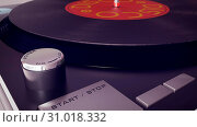Купить «A pop art 3d rendering of a vinyl disc gramophone put on a white surface. Its flat disc has a modulated spiral groove. It has sparkling stainless steel...», фото № 31018332, снято 19 ноября 2019 г. (c) easy Fotostock / Фотобанк Лори