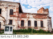 Sights of the Saratov region. Historical building in the Volga region of Russia 19th century 1872 year. A series of photographs of an old abandoned ruined church of the Church of St. Michael the Archangel in the village of Loh (2019 год). Стоковое фото, фотограф Светлана Евграфова / Фотобанк Лори
