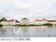 Дворец Нимфенбург (Schloss Nymphenburg). Лето. Мюнхен. Бавария. Германия (2019 год). Редакционное фото, фотограф E. O. / Фотобанк Лори
