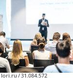 Купить «Male business speaker giving a talk at business conference event.», фото № 31084572, снято 15 июня 2018 г. (c) Matej Kastelic / Фотобанк Лори