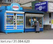 """Купить «Киоски """"Мороженое Nestle"""", печатной продукции. Улица Талсинская. Город Щелково. Московская область», эксклюзивное фото № 31084620, снято 7 апреля 2015 г. (c) lana1501 / Фотобанк Лори"""