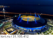 Купить «Stadium Zenith Arena at night. Illuminated by multi-colored lights the stadium at night», фото № 31105412, снято 16 мая 2018 г. (c) easy Fotostock / Фотобанк Лори