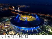 Купить «Stadium Zenith Arena at night. Illuminated by multi-colored lights the stadium at night», фото № 31116112, снято 16 мая 2018 г. (c) easy Fotostock / Фотобанк Лори