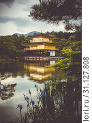 Купить «Kinkaku-ji golden temple pavilion in Kyoto, Japan», фото № 31127808, снято 15 мая 2016 г. (c) easy Fotostock / Фотобанк Лори