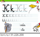 Black and White Cartoon Illustration of Writing Skills Practice with Letter K Worksheet for Preschool and Elementary Age Children Coloring Book. Стоковое фото, фотограф Zoonar.com/Igor Zakowski / easy Fotostock / Фотобанк Лори