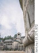 Купить «Ancient Monastery of the Nativity of the Blessed Virgin Mary, Cetinje landmark, Montenegro», фото № 31371972, снято 5 апреля 2018 г. (c) easy Fotostock / Фотобанк Лори
