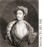 "Купить «Amalie Sophie Marianne von Wallmoden, Countess of Yarmouth, born Amalie von Wendt, 1704 â. "" 1765. Mistress of King George III of England. After a contemporary engraving.», фото № 31381160, снято 4 января 2019 г. (c) age Fotostock / Фотобанк Лори"