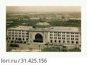 Купить «Union Station and Yards, Winnipeg, 1913», фото № 31425156, снято 18 ноября 2019 г. (c) age Fotostock / Фотобанк Лори