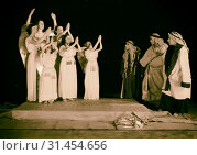Купить «The Christmas Story, Y.M.C.A. tableaux The Tidings to the Shepherds III. 1934, Jerusalem, Israel», фото № 31454656, снято 29 июня 2018 г. (c) age Fotostock / Фотобанк Лори