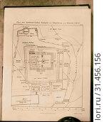 Ground plans of Solomon's Temple & environment according to Dr. Schick. 1934, Jerusalem, Israel (2018 год). Редакционное фото, фотограф © Liszt Collection / age Fotostock / Фотобанк Лори