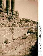 Купить «Baalbek. Temple of the sun. Immense stones in foundation of the great temple 1900, Lebanon, Ba?labakk», фото № 31464924, снято 29 июня 2018 г. (c) age Fotostock / Фотобанк Лори