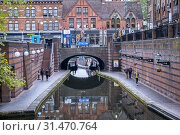 Купить «Birmingham Canal, Old Line, Birmingham, England.», фото № 31470764, снято 4 апреля 2020 г. (c) age Fotostock / Фотобанк Лори