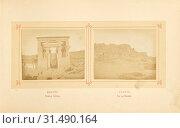 Купить «Temple Ipètre, Félix Bonfils (French, 1831 - 1885), Alais, France, about 1878, Albumen silver print», фото № 31490164, снято 7 сентября 2018 г. (c) age Fotostock / Фотобанк Лори