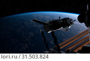 Купить «Spacecraft and spacestation at the Earth orbit», иллюстрация № 31503824 (c) Александр Володин / Фотобанк Лори