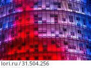 Купить «Экстерьер здания Torre Agbar, спроектированного Жаном Нувелем. Барселона, Каталония, Испания», фото № 31504256, снято 4 апреля 2018 г. (c) Наталья Волкова / Фотобанк Лори
