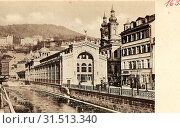 History of Vrídelní kolonáda, Church of Saint Mary Magdalene (Karlovy Vary), 1901, Karlovy Vary Region, Vrídelní (Karlovy Vary), Karlsbad, Sprudel Colonade, Czech Republic (2019 год). Редакционное фото, фотограф Liszt Collection / age Fotostock / Фотобанк Лори