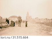 Halhul village at kilometer 30 on Hebron road Approach to Halhul village showing shrine of Neby Yunis on right. 1940, West Bank, ?al?ul, Middle East (2018 год). Редакционное фото, фотограф © Liszt Collection / age Fotostock / Фотобанк Лори